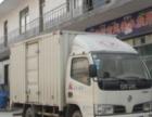 小货车运营出租