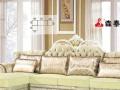 客厅沙发加盟 品牌布艺沙发批发 森泰莱免洗布艺沙发