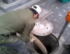 韶关专业厕所马桶下水道疏通化粪池清理