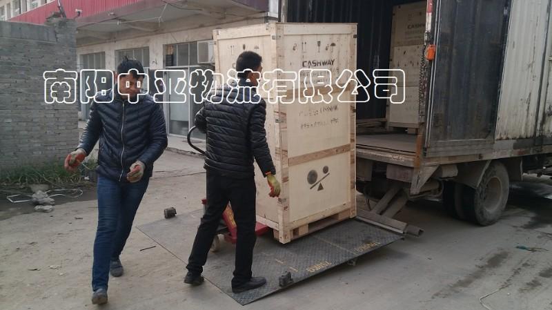 南阳货运信息部 南阳物流公司 南阳货运公司
