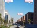 【1500平独栋带院可环评】花园式厂房 大产权