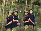 北方暑假主题夏令营--中国小海军