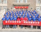 天津同学聚会策划