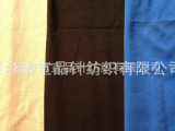 OE人棉氨纶针织汗布 T恤面料 女装连衣裙面料 现货 厂家直销