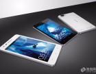 苹果8plus分期付款 宜宾手机分期体验店