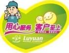 欢迎进入南通海尔冰箱总部网站)各中心售后服务~维修电话