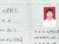 大庆代评初级 中级 高级工程师职称