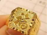 重慶黃金回收免費上門回收黃金鉑金K金金幣金條重慶回收黃金