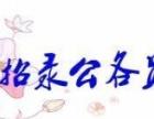 2016清远公务员考试笔试培训【21号】开课