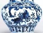 雍正时期粉彩瓷器价格