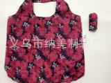 超大号欧美时尚新潮折叠袋 女性单肩可卷缩折叠购物袋 印花折叠袋