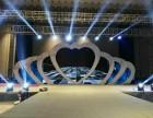 广州舞台搭建活动庆典布置专业搭建背景板广告展会搭建出租桁架