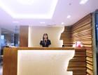 上海众创空间 上海共享办公 移动联合办公 服务式办公室出租