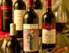 昆明专业红酒回收 法国八大名庄红酒