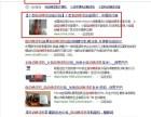 郑州市二七区德化街街道网络营销公司
