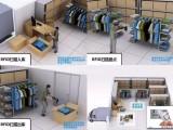 物联宝盛世龙图智慧服装店门店SAAS智能运营系统介绍