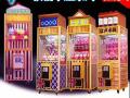 锦州城市英雄生产游戏机销售与维修