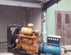 东莞南城区发电机回收多少钱一台