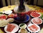 肥牛火锅蘸料小料厨师 四川火锅调料油碟蘸汁厨师 火锅蘸料培训
