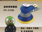 供应稳汀气动打磨机 气动抛光机 砂震机