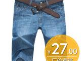 2014夏季新款 外贸原单 超薄牛仔中裤男士牛仔裤 短裤 韩版