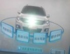 学驾宝智能汽车训练机加盟 汽车用品 投资少见效快