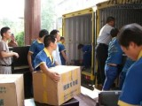居民公司单位搬家找和谐搬家价格低廉服务