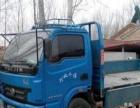 出租4.2米6.8米货车【出租铲车】出租8方渣土车