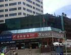 东门中心城大转角餐饮旺铺转让 广告展示位20平