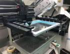 SMT贴片元器件的焊接方法