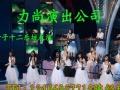 济宁演艺公司、外籍模特,舞蹈开场芭蕾舞,水鼓新民乐