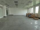 沙井大王山楼上1300平米带装修厂房出租