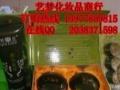 台湾沁莲化妆品草本美白祛斑补水美颜五件套198元