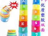 叠叠杯叠叠套圈圈玩具婴儿童玩具批发12岁