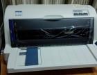 济南爱普生针式打印机销售服务中心
