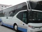 图 东营直达南京大巴车汽车(客车公告)乘车资讯-多少钱?几时