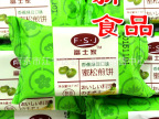 富士家 蜜松煎饼 香蕉绿豆煎饼 酥性饼干