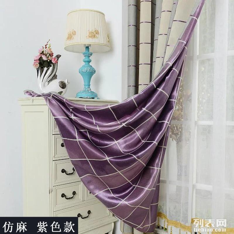 南宁市专业提供高中档布艺窗帘卷帘百叶帘家用窗帘