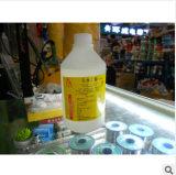 无水乙醇 无水酒精 分析纯 酒精 含量99.7 500ml/瓶
