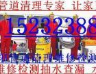 秦皇岛家庭水电维修服务中心 让您生活更美好