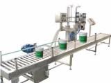 众诚 原子灰生产设备 油漆设备 涂料生产设备