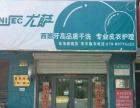 昌平县城洗衣店转让