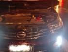 乌鲁木齐24小时汽车救援搭电换胎送油送水拖车电瓶