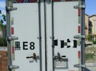福田奥铃捷运福田奥铃捷运 103马力 4.165米单排厢式轻卡(