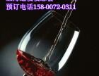 中国上海之夜夜总会预订中心