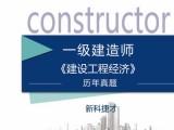 苏州吴中考一建 来木渎影视城新科教育