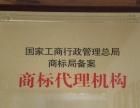 哈尔滨商标注册转让找佰龙,担保注册,24小时受理