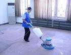 曹县开荒保洁 曹县家庭保洁 打扫卫生 找曹县都市姐妹保洁服务