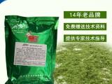 北京金寶貝青貯飼料發酵劑