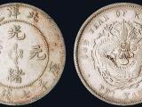 古代银元宝图片大全
